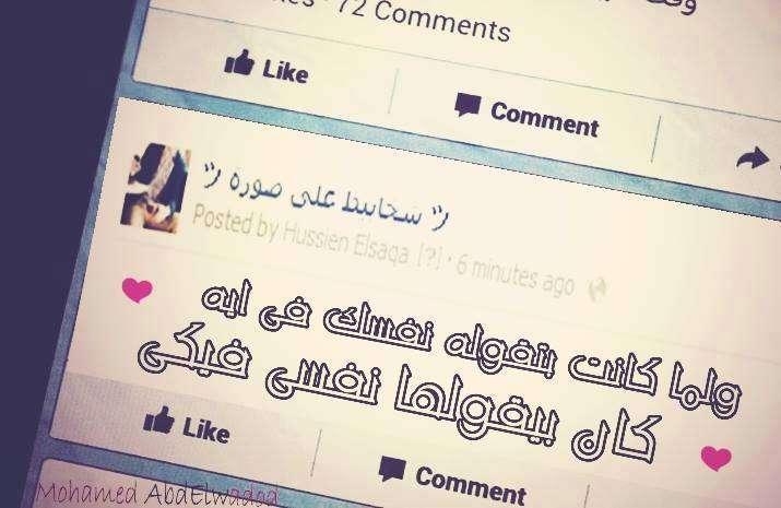 باقة منتقالة من بعض من رسائل حب 2016 , رسائل الحب 2016 , رسائل جوال واتس اب - الصفحة العربية